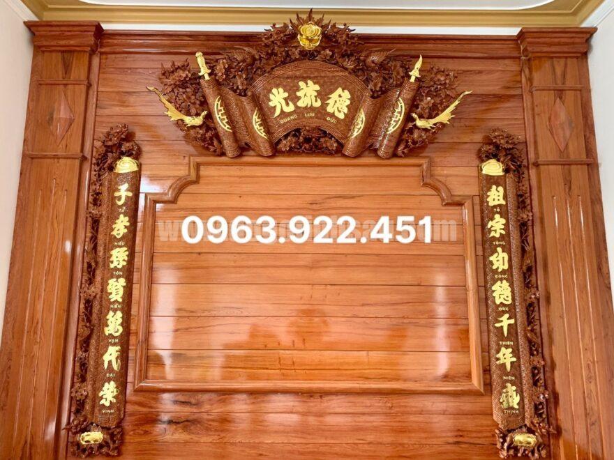 cuon thu cau doi go huong da day 5cm mau mai hoa long 880x660 - Product Categories