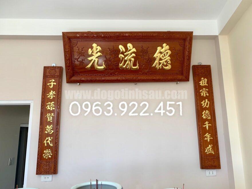 hoanh phi cau doi go go 880x660 - Product Categories