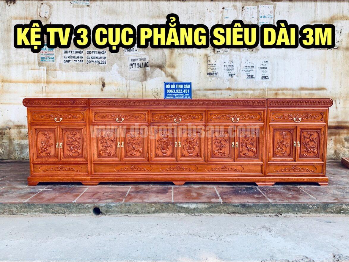 ke tivi 3 cuc go huong mat phang 1174x881 - Kệ tivi 3 cục mặt phẳng gỗ hương đá dài 3m