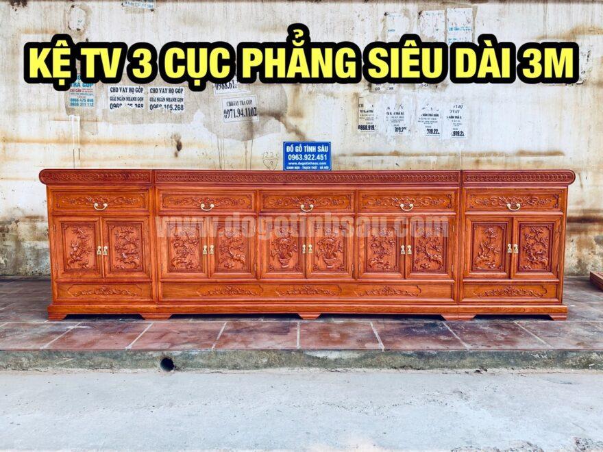 ke tivi 3 cuc go huong mat phang 880x660 - Kệ tivi 3 cục mặt phẳng gỗ hương đá dài 3m