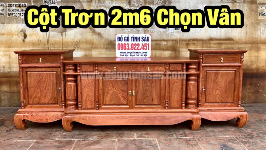 ke tivi cot tron 2m6 go huong da 880x495 - Kệ Tivi Cột Trơn 2m6 Gỗ Hương Đá (Hàng Chọn Vân)