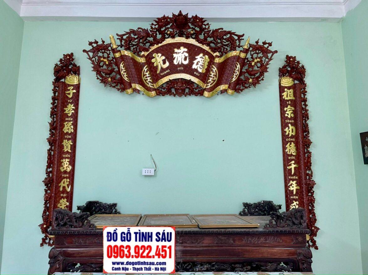 cuon thu mai hoa long go gu 1174x880 - Cuốn Thư Câu Đối Mai Hóa Long Gỗ Gụ Dày 5cm Dát Vàng Đài Loan